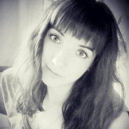 Таня, 25 лет, Бологое
