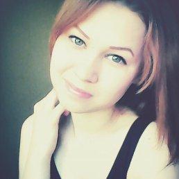 Nastya, 20 лет, Бакалы