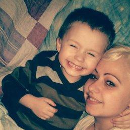 Мар'яна, 29 лет, Дрогобыч