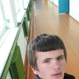 Саша, 20 лет, Вурнары