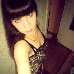 Анюта, 27 лет, Петровск