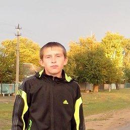 Anton, 21 год, Ачикулак