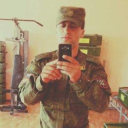 Bagdan, 28 лет, Мостовской