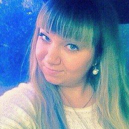 Надюшка, 27 лет, Курумоч
