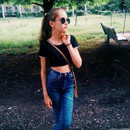Dasha, 17 лет, Артемовск