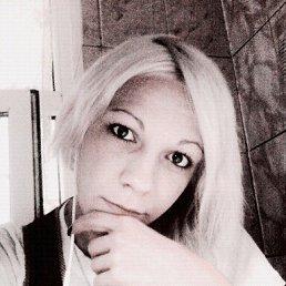 Татьяна, 23 года, Богородицк