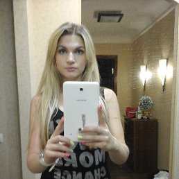 Анастасия, 24 года, Кременчуг