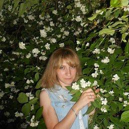 Оксана, 32 года, Данилов