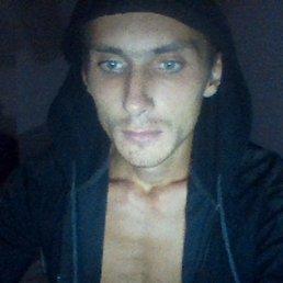 Валерий, 30 лет, Иваново