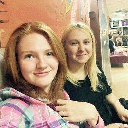 Фото Валерия, Новосибирск - добавлено 8 сентября 2016