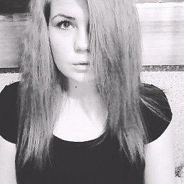 Алёна, 21 год, Любим