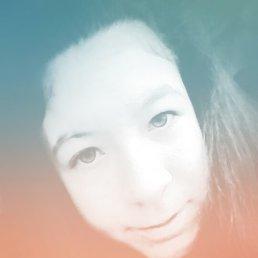 Полина, 16 лет, Килемары
