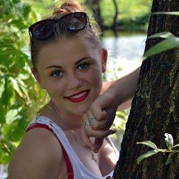Анастасия, 19 лет, Волчанск