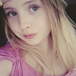 Вита, 17 лет, Тернополь