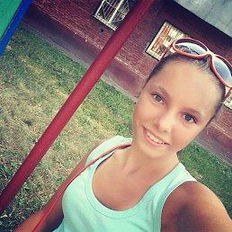 Варвара, 17 лет, Кемерово