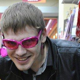 Сергей, Суджа, 29 лет