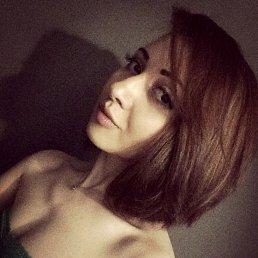Марианна, 28 лет, Егорьевск