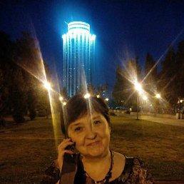 Лиана, 55 лет, Нижний Новгород