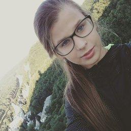 Лизка, 18 лет, Славянск