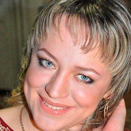 Екатерина, 37 лет, Слюдянка