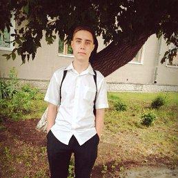 Данил, 20 лет, Новотроицк