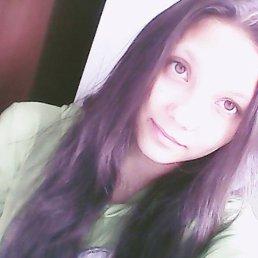 Вероника, 22 года, Улан-Удэ