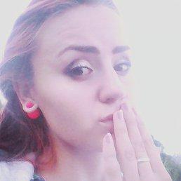 Ксения, 24 года, Кирсанов