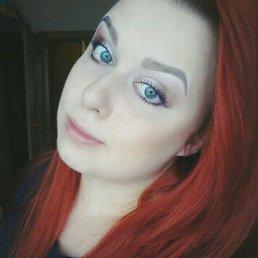 Анна, 25 лет, Ожерелье