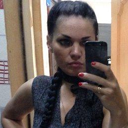 Валерия, 31 год, Ярославль