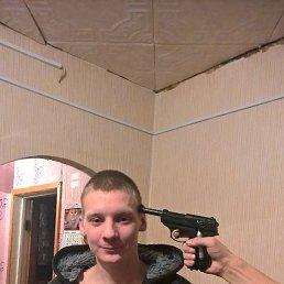 Иван-юрьевич, Приобье, 29 лет