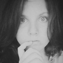 Евгения, 20 лет, Павловск