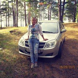 Ирина, 29 лет, Вышний Волочек