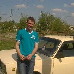 Антон, 27 лет, Копейск