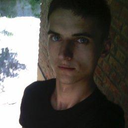 Миша, 22 года, Новгород-Северский