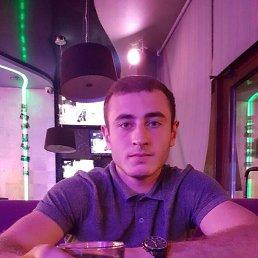 Гера, 26 лет, Тюмень