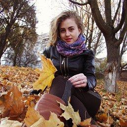 Вика, 29 лет, Бердичев