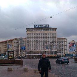 Володимир, 27 лет, Дрогобыч