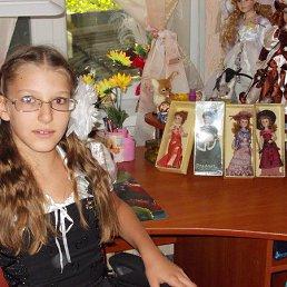 Полина, 18 лет, Краматорск