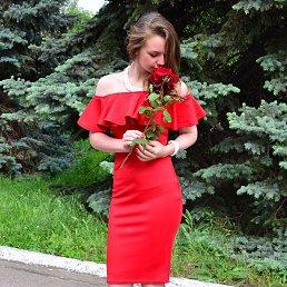 Юлия, 18 лет, Артемовск