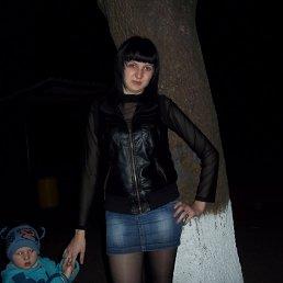 Натали, 28 лет, Первомайск