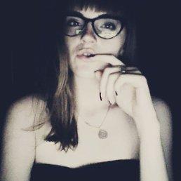 Карина, 20 лет, Красный Лиман