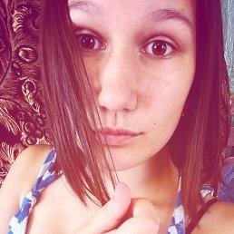 Ангелина, 20 лет, Кузнецк