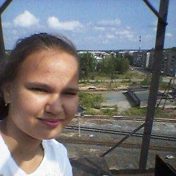 катюша, 17 лет, Екатеринбург