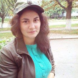 Татьяна, 20 лет, Конотоп