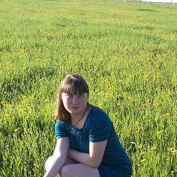 Ольга, 32 года, Ревда