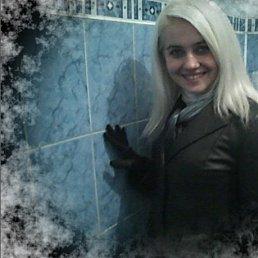 Элис, 27 лет, Дубно
