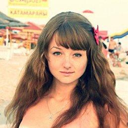Маша, 22 года, Каменец-Подольский