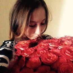 Алевтина, 23 года, Воскресенск