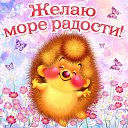 Фото Ольга, Донецк - добавлено 3 сентября 2016