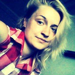 Алинка, 22 года, Белая Гора